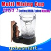TP208 Multi mixing cup water plastic cup