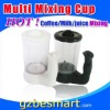 TP208 soft pvc mug / cup