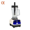 TT-I121 CE approval High Speed Ice crusher