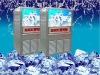 Thakon Ice machine automatic/Ice maker /ice cube machine