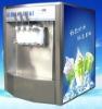 Thaton maikeku soft ice cream machine