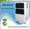 The quiet household dehumidifier,Dehumidifier Home by Compressor with Automatic Defrost, Rated Input Power of 900W