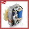 UL fan motor