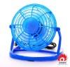 USB Cool Colorful Plastic Fan