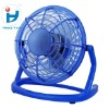 USB cooling fan,small usb table fan,mini laptop cooling fan,360 degree toy fan,computer usb table fan