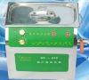 Ultrasonic machine for PCB/Ultrasonic Cleaner/Ultrasonic washing machine BG-03C