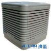 Ventilation System-Centrifugal Cooler
