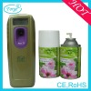 Wall mounted auto fragrance dispenser