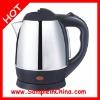 Water Boiler, Kitchenware, Electric Water Boiler (KTL0002)