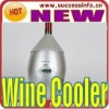 Wine Cooler Stand