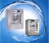 XGQ-50 Industrial laundry equipment
