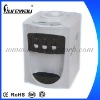 YLRS-26 Water Dispenser With CE