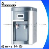 YLRS-T20 Water Dispenser