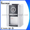 YLRT-T11 Water Dispenser With CE