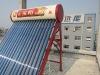 advanced 70 compact non-pressure solar collector