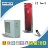 airconditioners floor standing