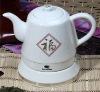 antique  quick ceramic elecrtic tea maker