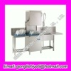 automatic dish washer machine for dinning halls