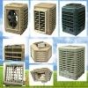 best evaporation air cooler