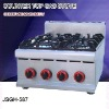 best gas pizza oven,portable gas stove oven