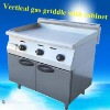 best seller vertical gas griddle with cabinet,Dong Fang Brand