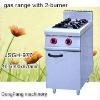 burner JSGH-977 gas range with 2 burner ,kitchen equipment