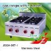 burner JSGH-987-1 gas range with 4 burner ,kitchen equipment