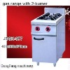butane gas, gas range with 2 burner