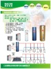 catalog heat pump