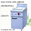 cold bain marie, bain marie with cabinet