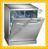 convenient to household dishwasher for sale