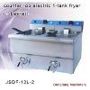 counter top electric 1 tank fryer(1 basket)