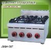 counter top gas stove