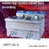 deep fryer DF-12L-2 counter top electric 1 tank fryer(1 basket)