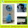 drop the temperature 2-8 degrees luxury spray fan (HW-26MH08)