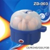 egg cooking machine/plastic