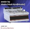 electric chips fryer, counter top electric 2 tank fryer(2-basket)