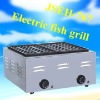 electric fish grill,(Dong Fang Machine),yummy snack food machine