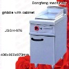 electric griddleelectric fryer JSGH-976 griddle with cabinet ,kitchen equipment