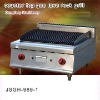 electric lava grill, counter top gas lava rock grill