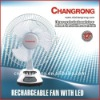 electric rechargeable table fan
