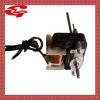electronic fan motor