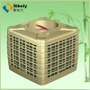 energy saving  high proformance Commercial industrial environmental evaporative air cooler