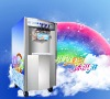 excellent freezing capacity soft ice cream maker, look good and durable