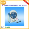 fan solar/12inch multifunction rechargeable emergency charger oscillation fan with 6W solar panel and radio/fan panel