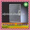 filter (FE-002)