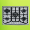 flowers pan support gas cooker NY-QM5025