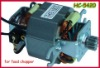 food chopper motor  5420