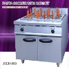 food machine pasta cooker, JSEH-888 pasta cooker with cabinet