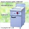 food warmer bain marie JSGH-974 bain marie with cabinet ,kitchen equipment